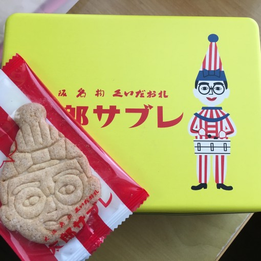 昨日、大阪からやって来た黄色いカンカン「太郎サブレ」